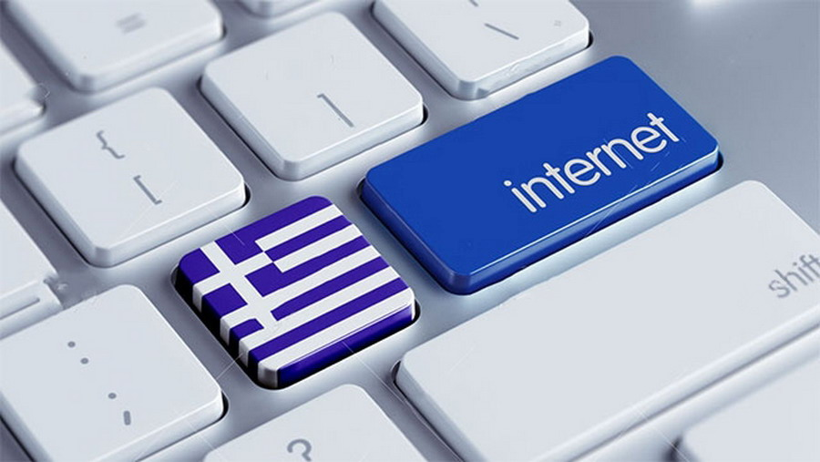 Internet u Grčkoj
